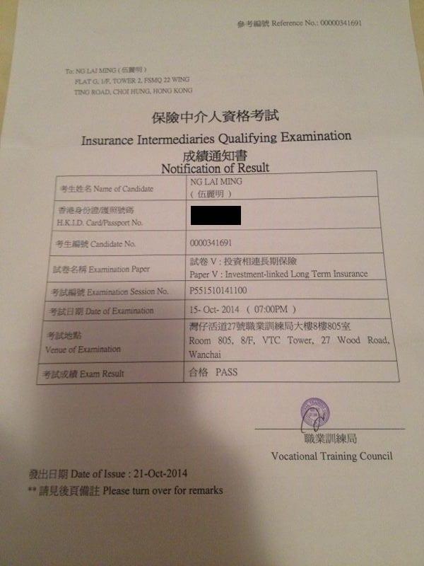 jackieng-15Oct2014
