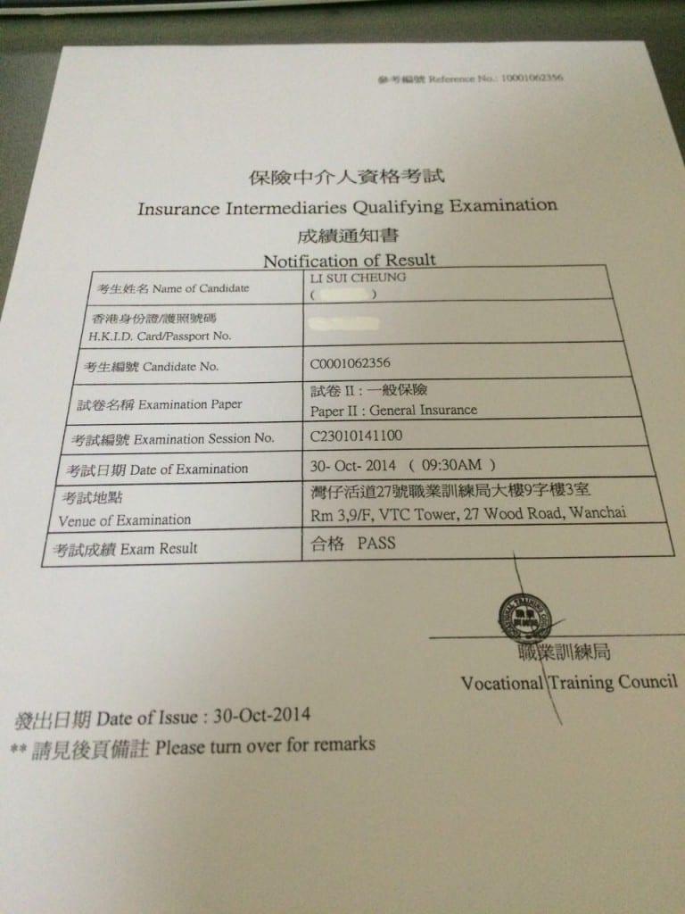 lisuicheung-30Oct2014