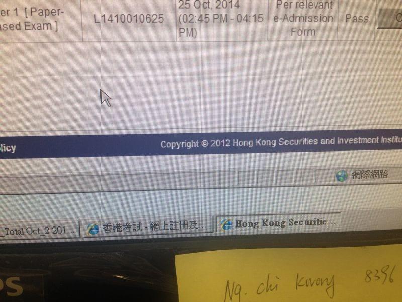 Yinshen-25Oct2014