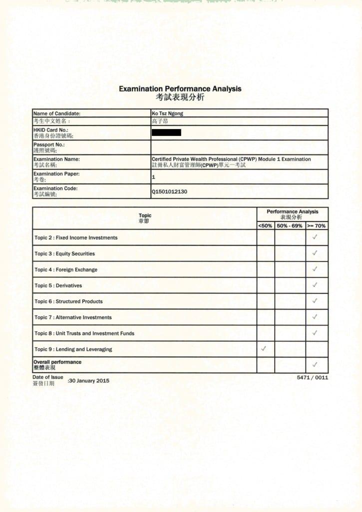 Conrad Ko 30Jan2015 CPWP Paper 1 Pass (Back)1