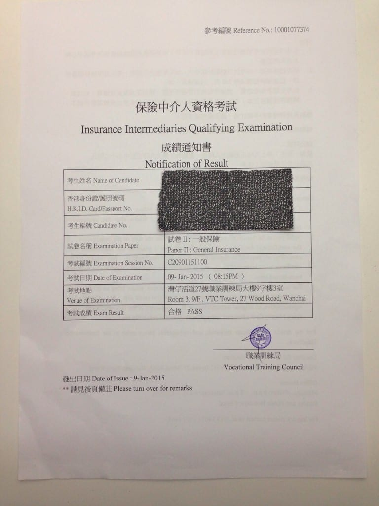 chingfungcheng-9Jan2014