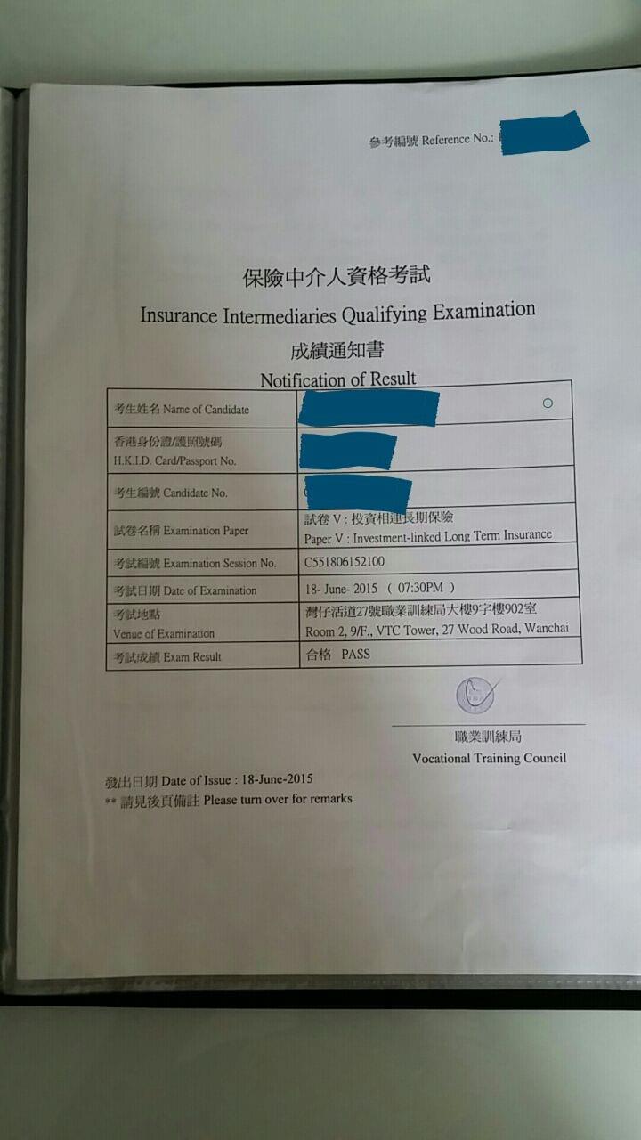 Chungwanchan-18Jun2015