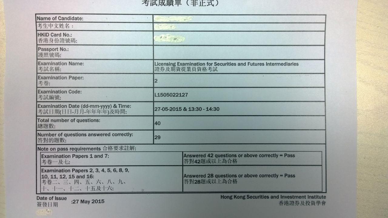 manhochow 27/5/2015 HKSI Paper 2 Pass