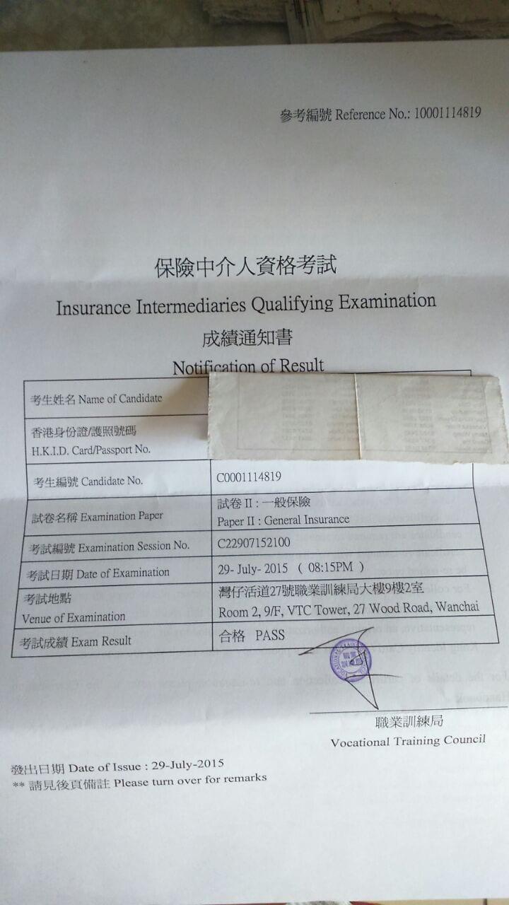Jennymak 29/7/2015 IIQE Paper 2 Pass