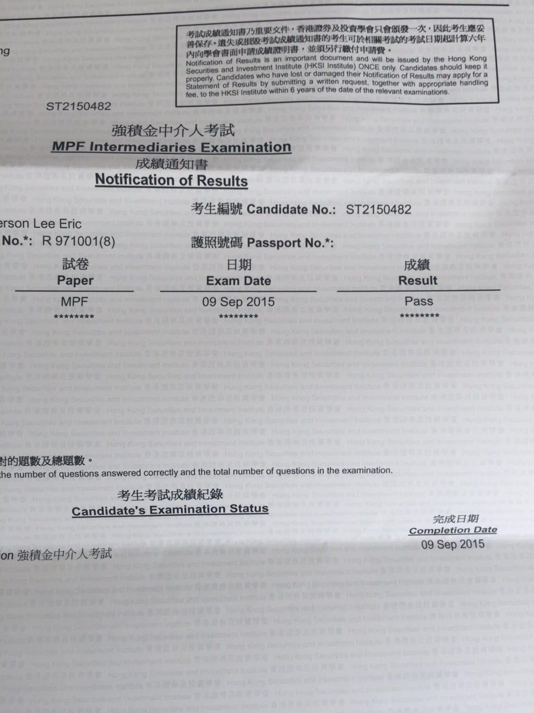 Andersonleeeric 9/9/2015 IIQE Paper 4 Pass