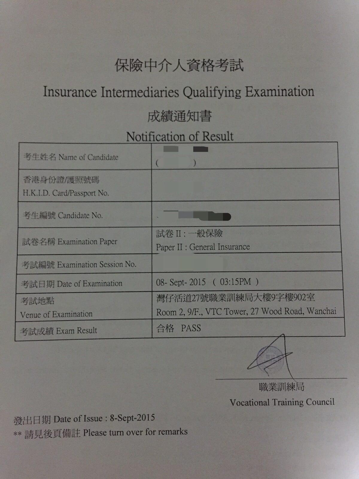 Billysin 8/9/2015 IIQE Paper 2 Pass