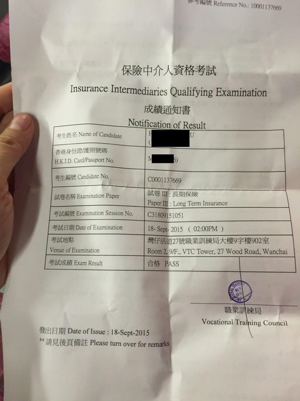 Yanliuhuang 18/9/2015 IIQE Paper 3 Pass