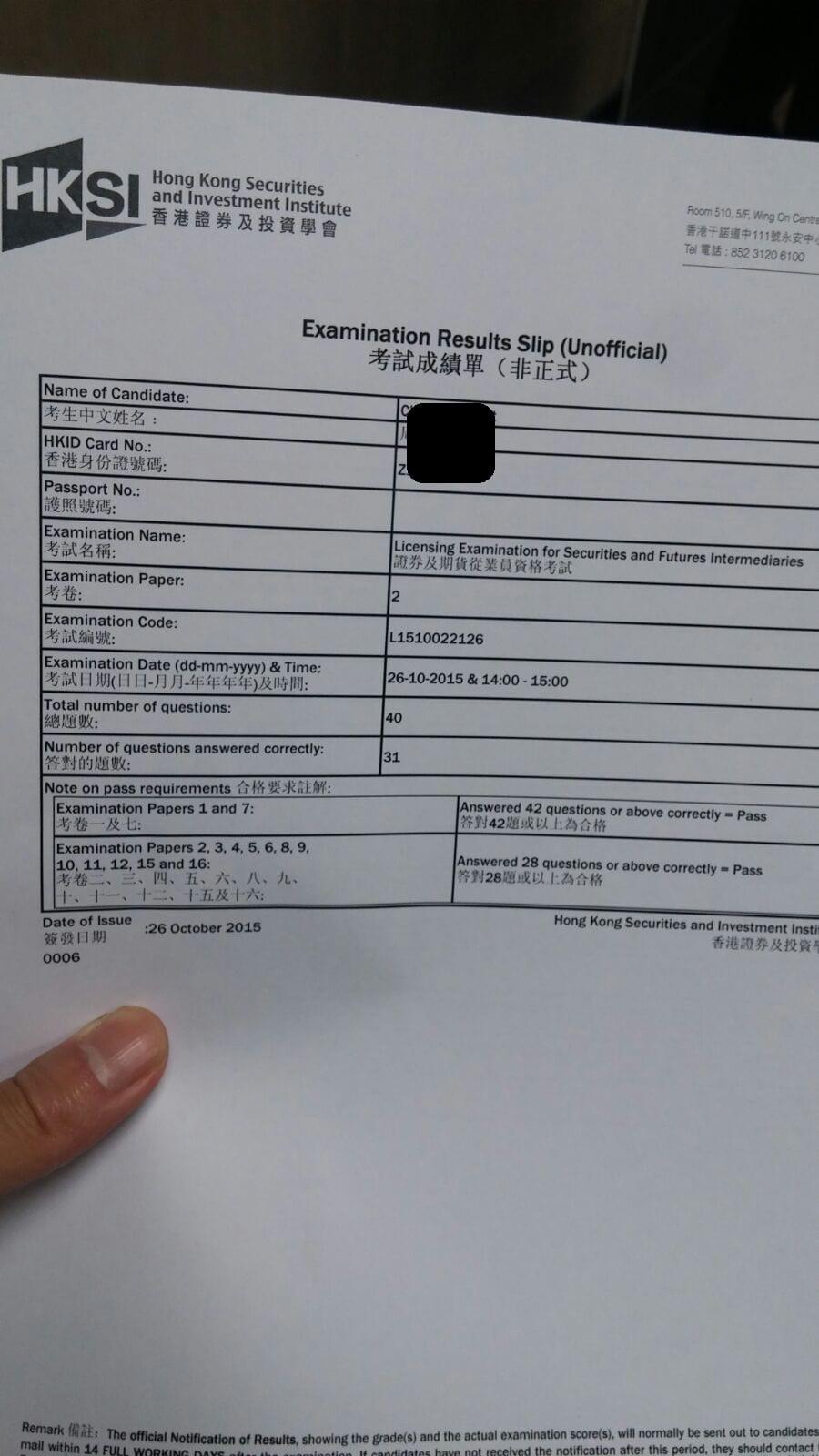 Stephenchow 26/10/2015 LE Paper 1 證券期貨從業員資格考試卷一 Pass
