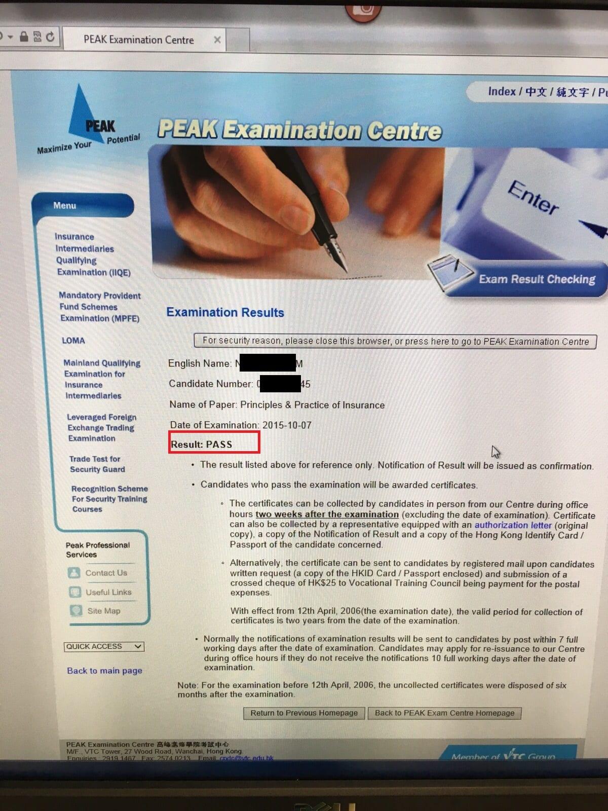 Wingkamng 07/10/2015 IIQE Paper 1 保險中介人資格考試卷一 Pass