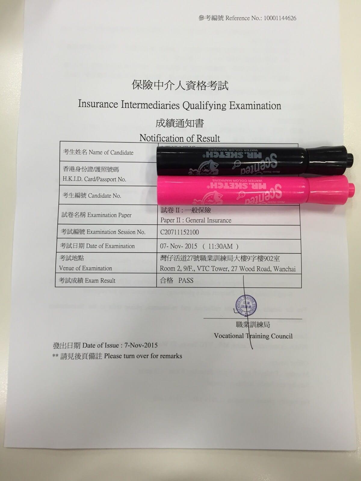 Mingming 7/11/2015 IIQE Paper 2 保險中介人資格考試卷二 Pass