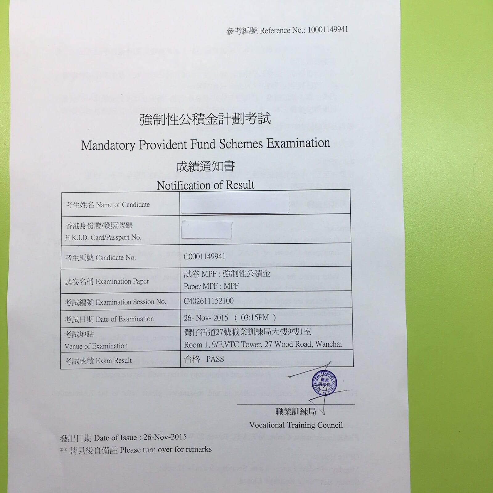 Simonching 26/11/2015 MPFE 強積金中介人資格考試 Pass