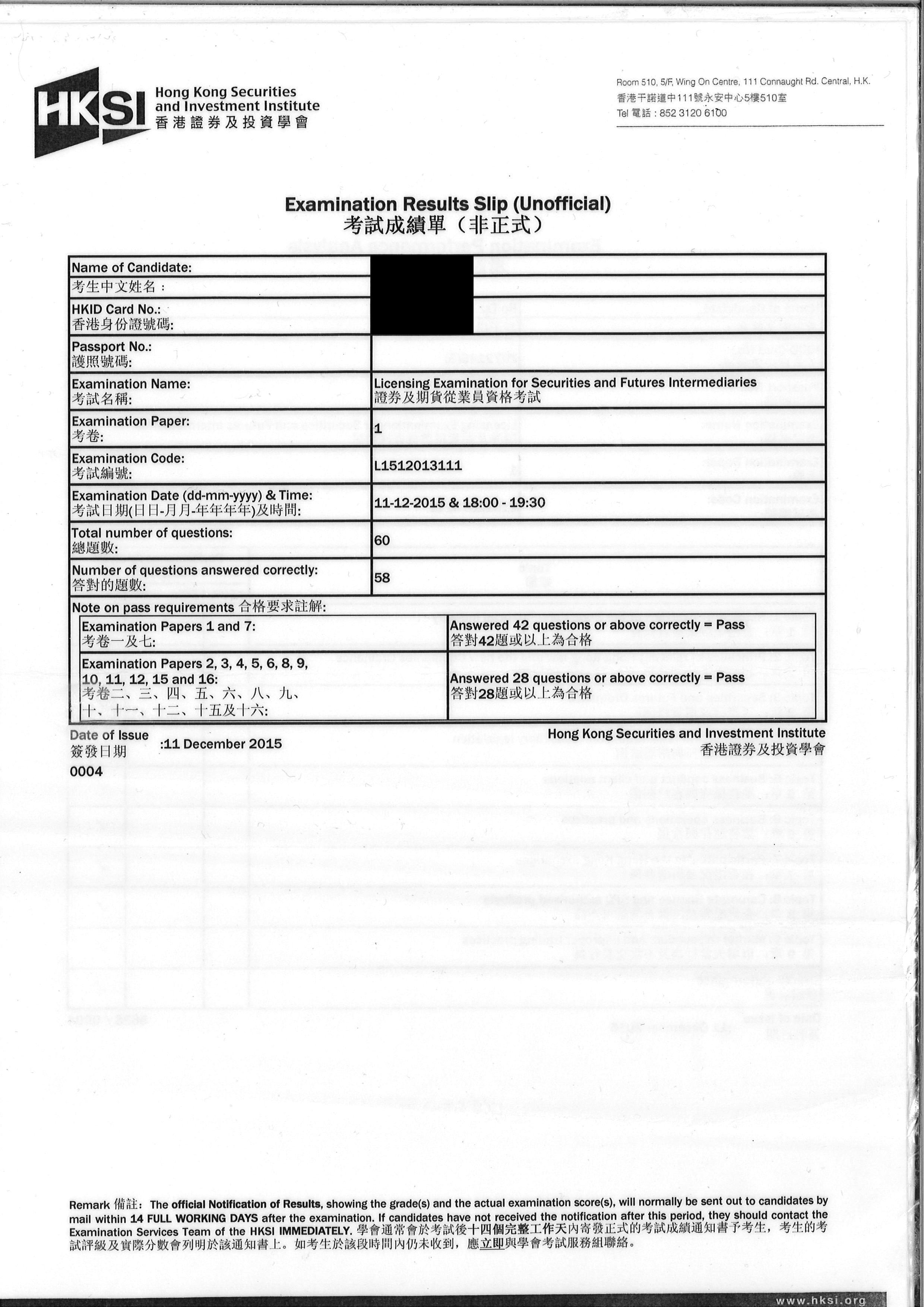Conradko 11/12/2015 LE Paper 1 證券期貨從業員資格考試卷一 Pass