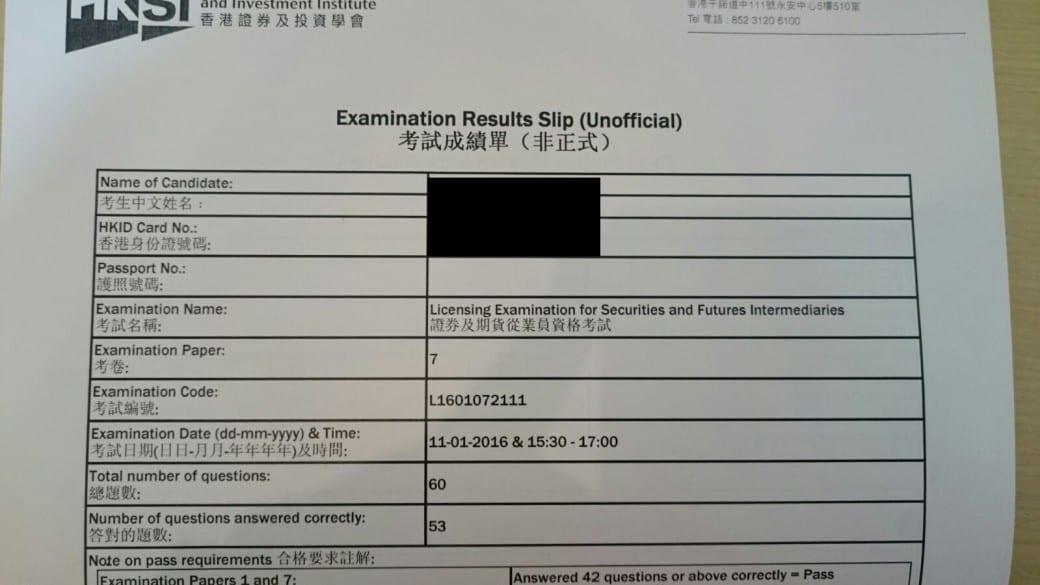 Gobbyleung 11/01/2015 LE Paper 7 證券期貨從業員資格考試卷七 Pass