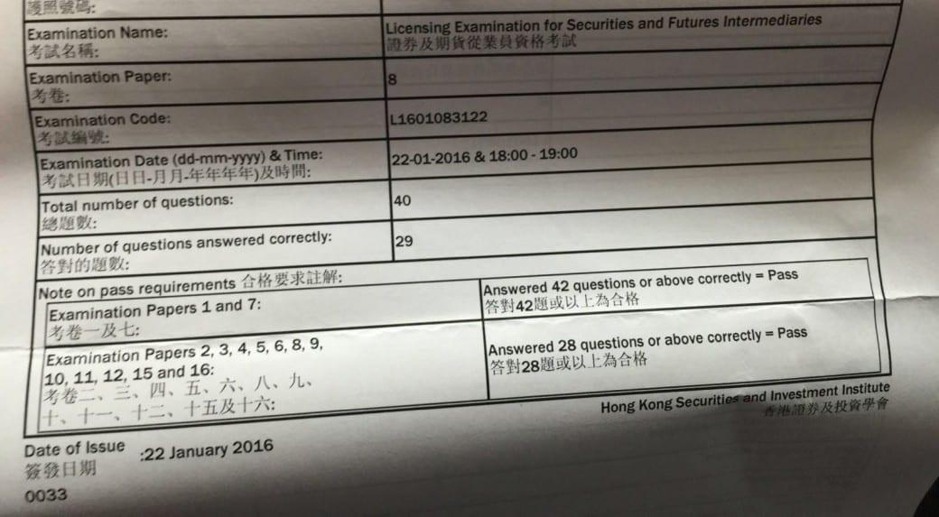 Karenchan 22/1/2016 LE Paper 8 證券期貨從業員資格考試卷八 Pass