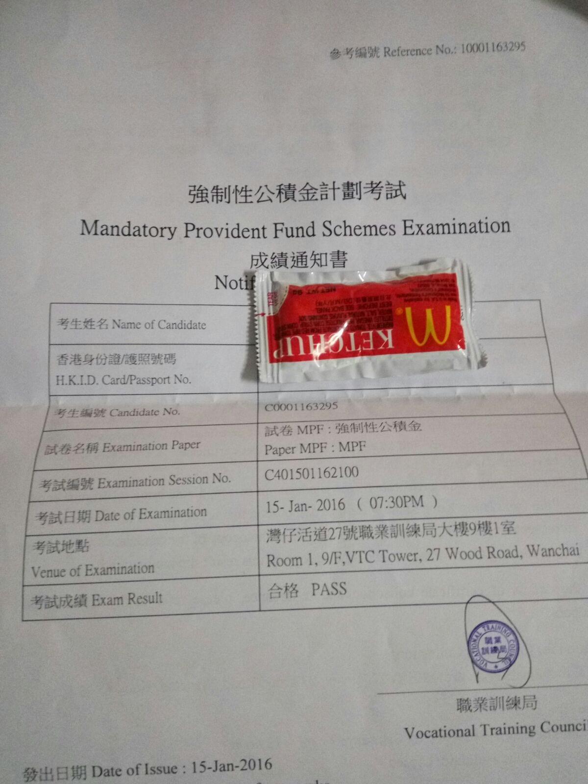 Ykwong 16/1/2016 MPFE 強積金中介人資格考試 Pass