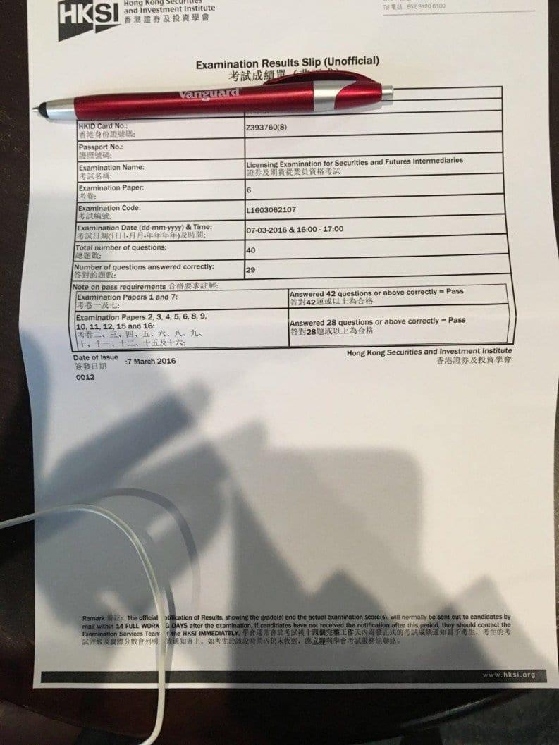 Khfu 7/3/2016 LE Paper 6 證券期貨從業員資格考試卷六 Pass