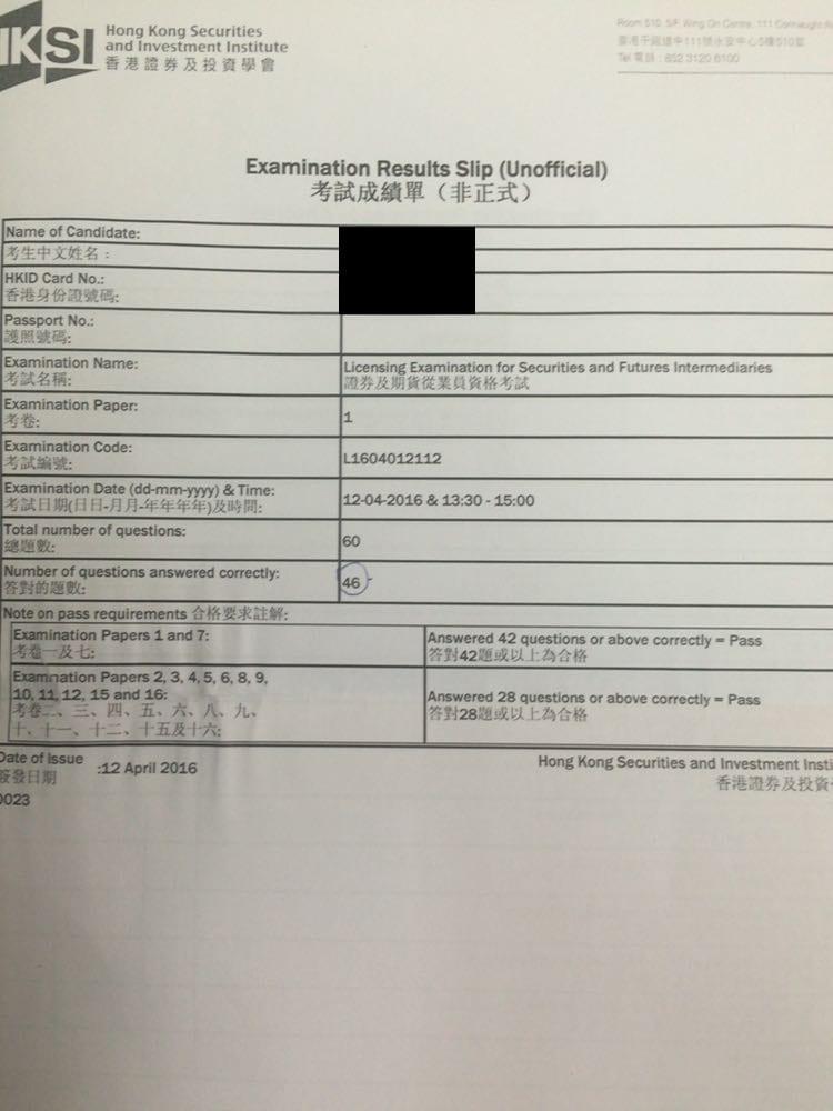 CYKwok 12/4/2016 LE Paper 1 證券期貨從業員資格考試卷一 Pass