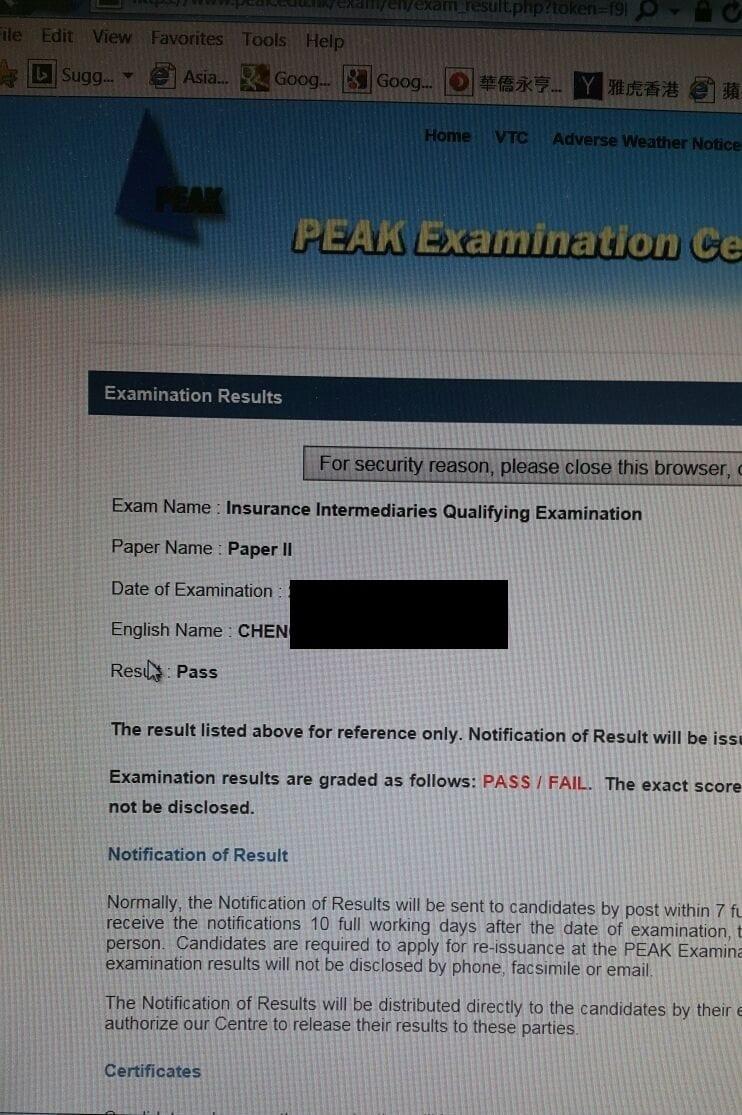 CynthiaC 11/5/2016 IIQE Paper 2 保險中介人資格考試卷二 Pass