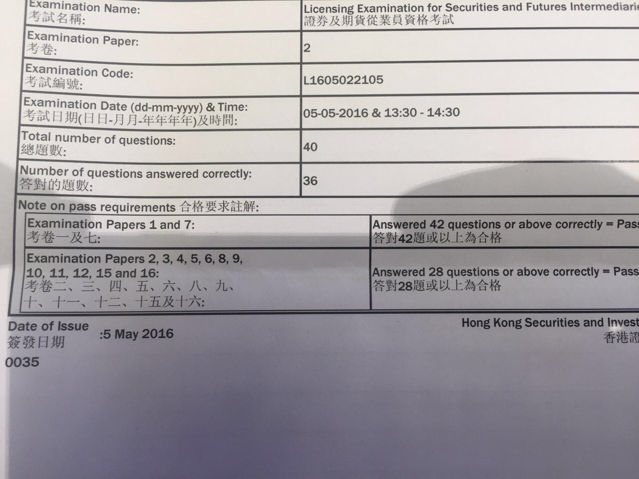 FDong 5/5/2016 LE Paper 2 證券期貨從業員資格考試卷二 Pass