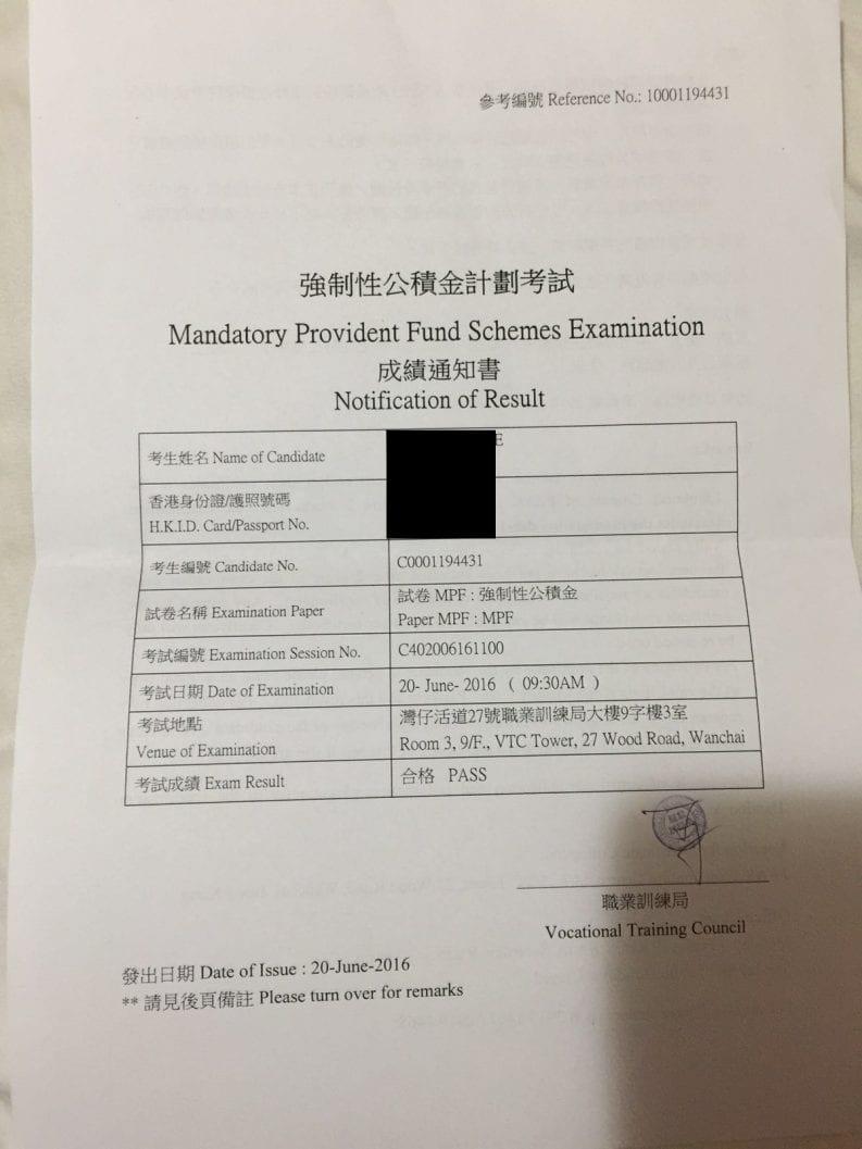 HCY 20/6/2016 MPFE 強積金中介人資格考試 Pass