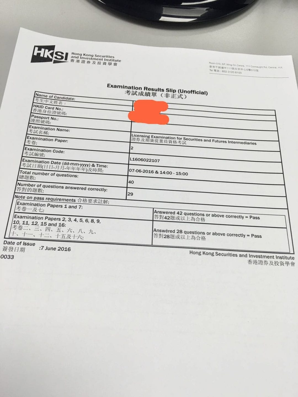 WTF 7/6/2016 LE Paper 2 證券期貨從業員資格考試卷二 Pass