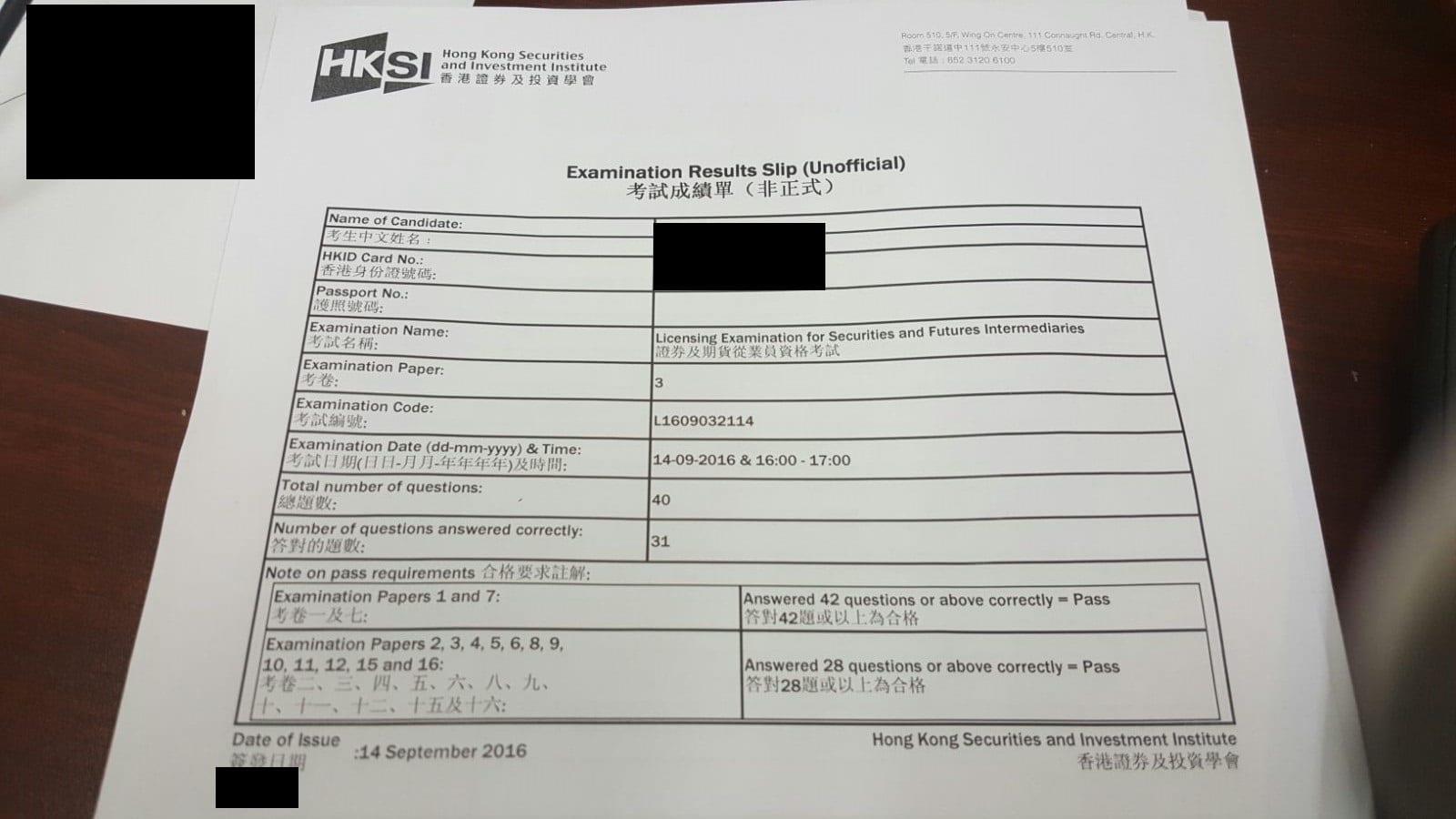 HPH 14/9/2016 LE Paper 3 證券期貨從業員資格考試卷三 Pass