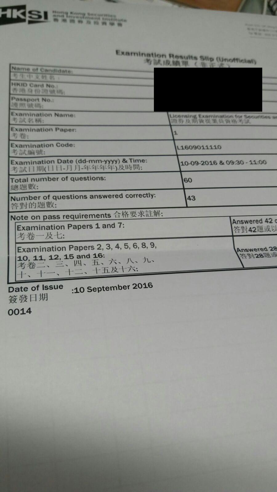 YKW 10/9/2016 LE Paper 1 證券期貨從業員資格考試卷一 Pass