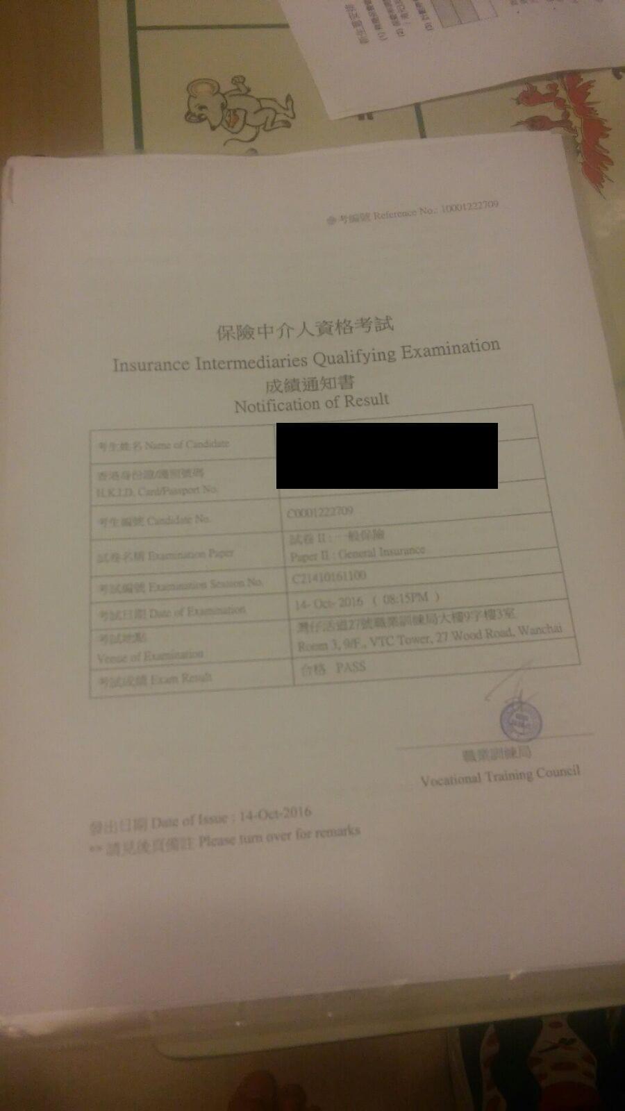 LTH 14/10/2016 IIQE Paper 2 保險中介人資格考試卷二 Pass