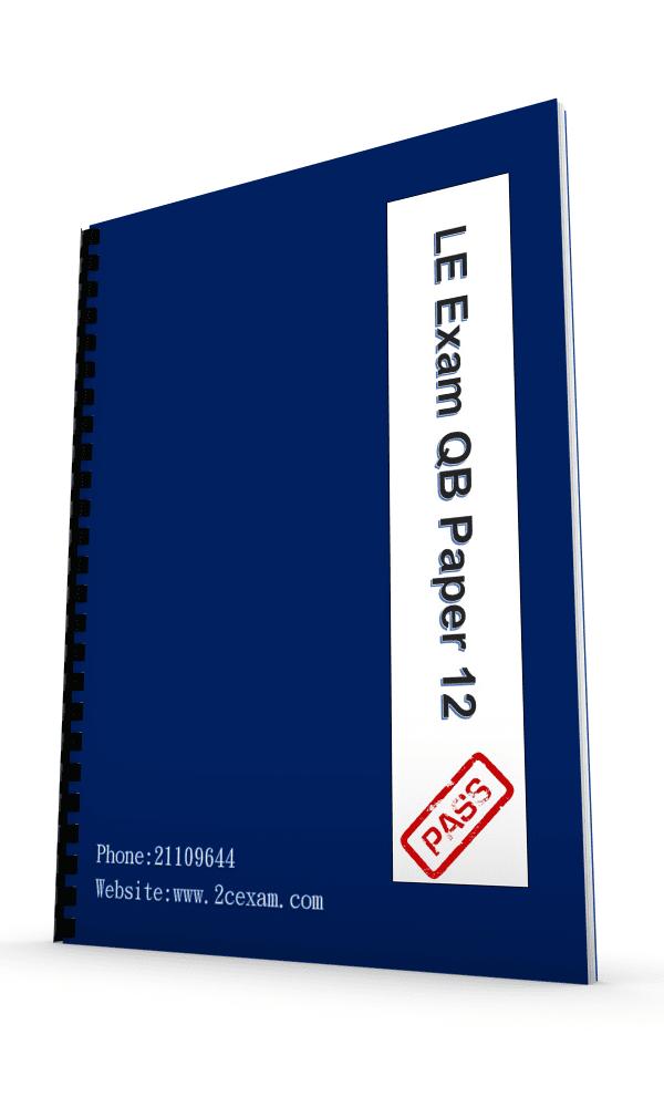 HKSI LE Paper 12 Pass Paper Question Bank