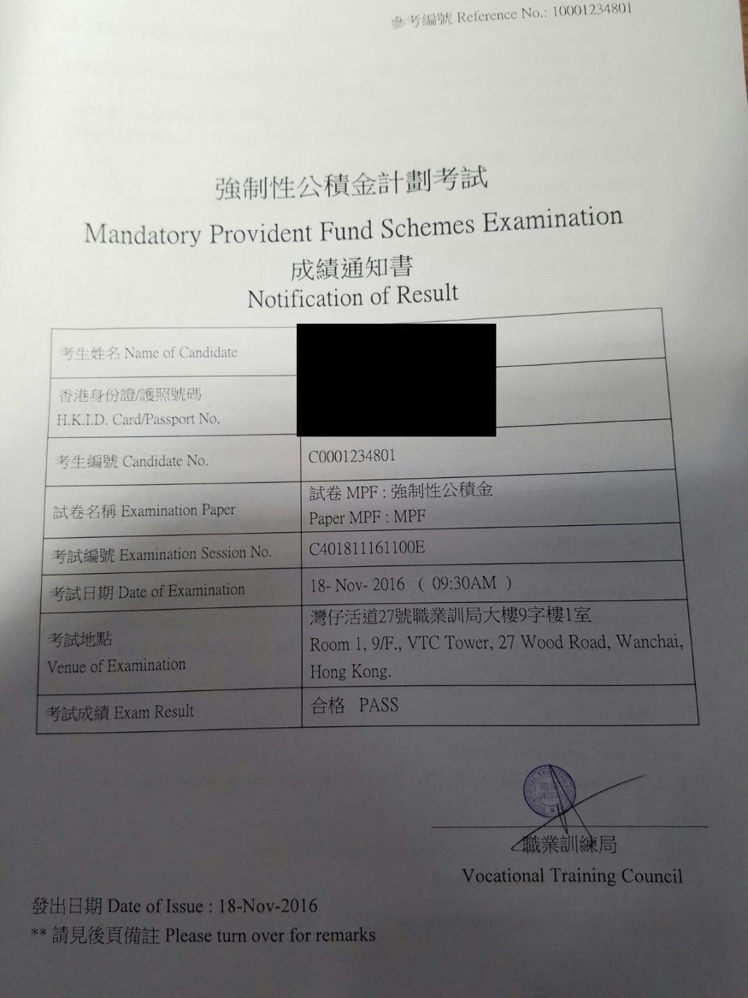 SCK 18/11/2016 MPFE 強積金中介人資格考試 Pass