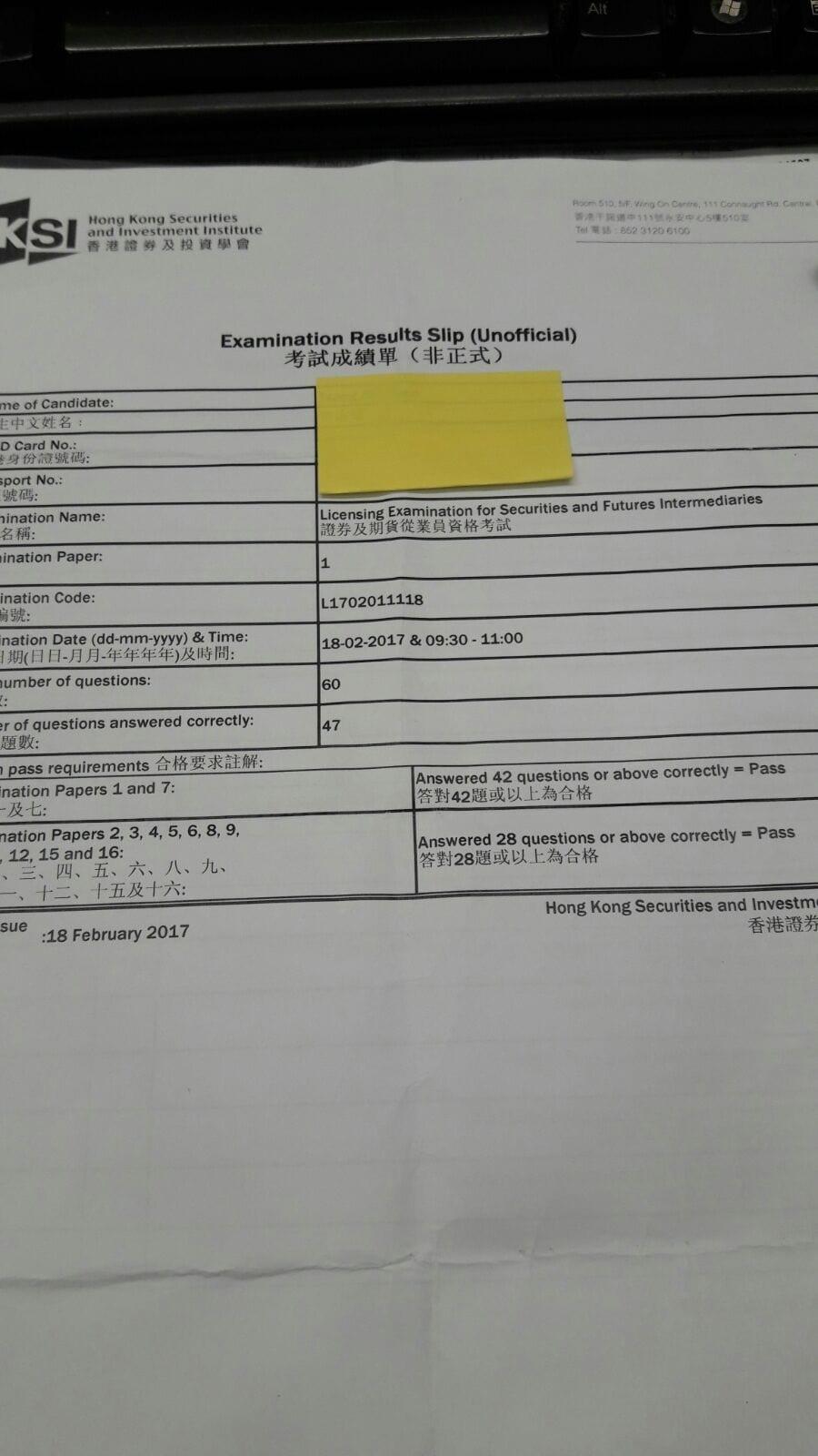 TCY 18/2/2017 LE Paper 1 證券期貨從業員資格考試卷一 Pass
