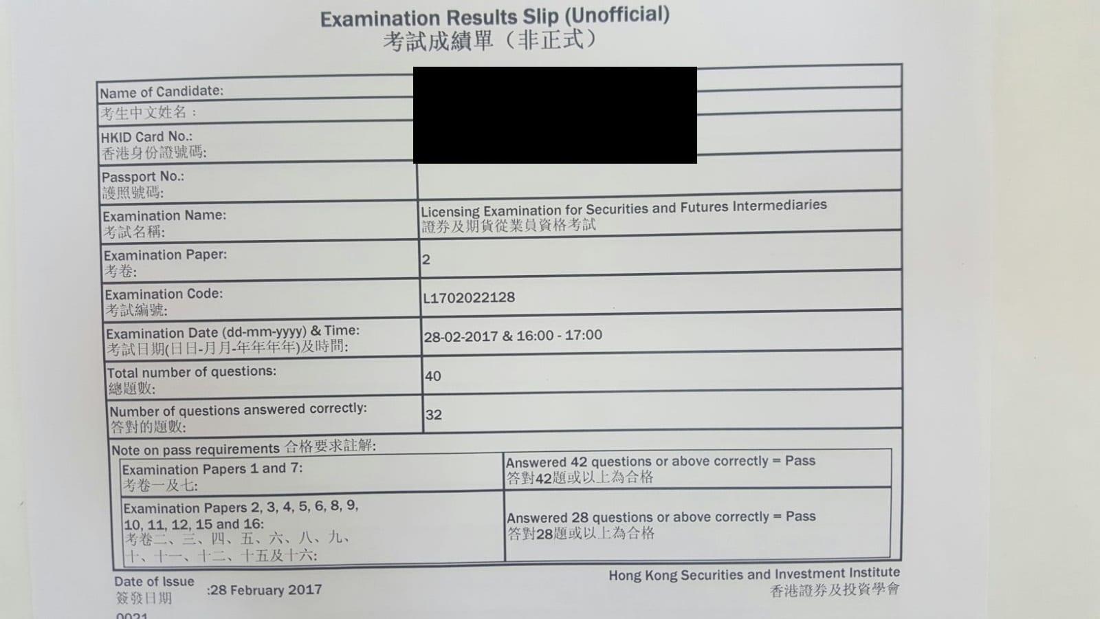 """KKW 28/2/2017 LE Paper 2 證券期貨從業員資格考試卷二"""" is locked DH 21/2/2017 LE Paper 2 證券期貨從業員資格考試卷二"""