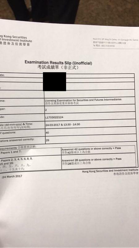 LM 24/3/2017 LE Paper 2 證券期貨從業員資格考試卷二 Pass