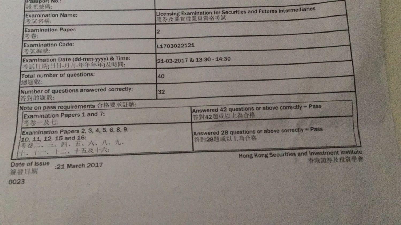 TWL 21/3/2017 LE Paper 2 證券期貨從業員資格考試卷二 Pass