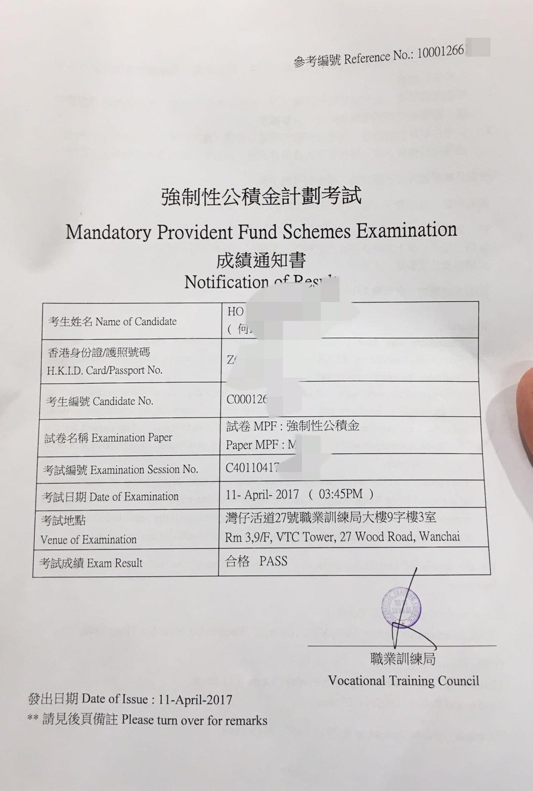 HCW 11/4/2017 MPFE 強積金中介人資格考試 Pass
