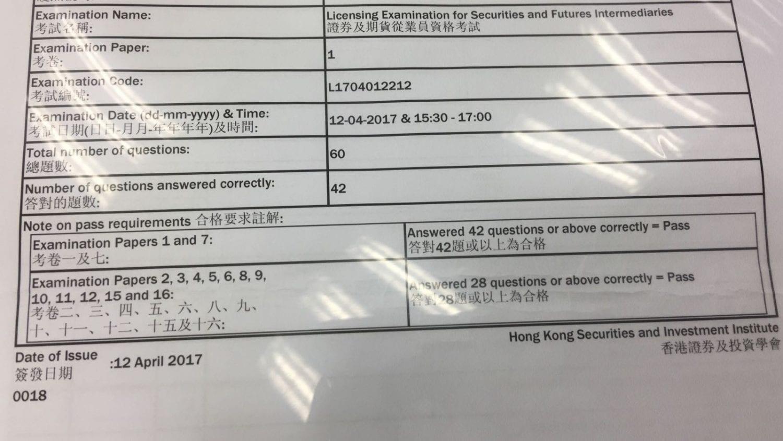 KWY 12/4/2017 LE Paper 1 證券期貨從業員資格考試卷一 Pass