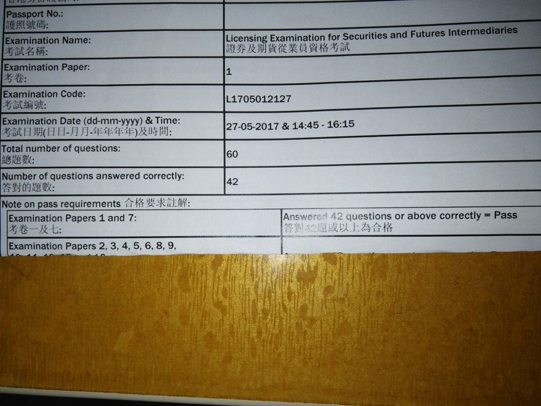 HTS 27/5/2017 LE Paper 1 證券期貨從業員資格考試卷一 Pass