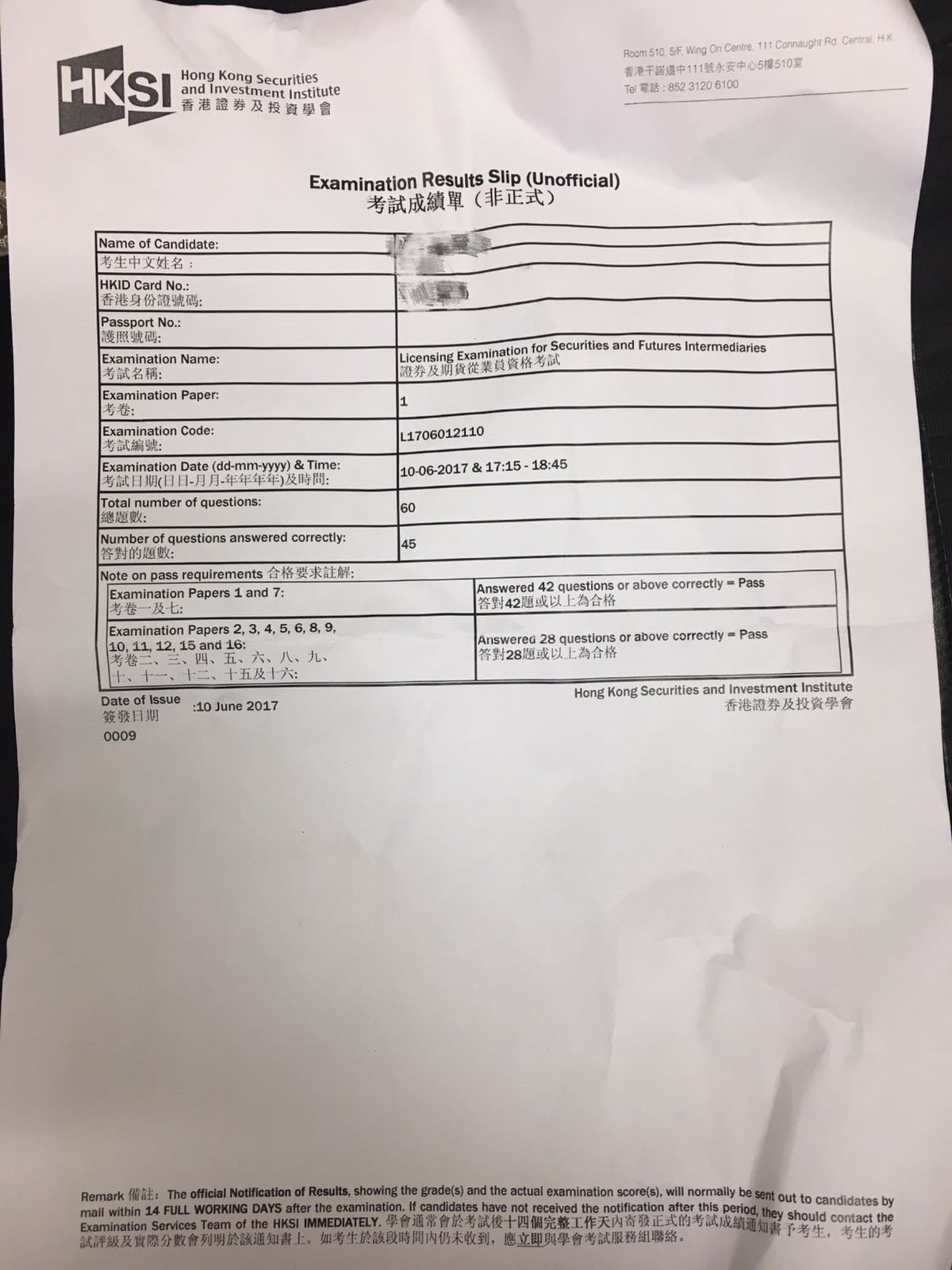 CHM 10/6/2017 LE Paper 1 證券期貨從業員資格考試卷一 Pass