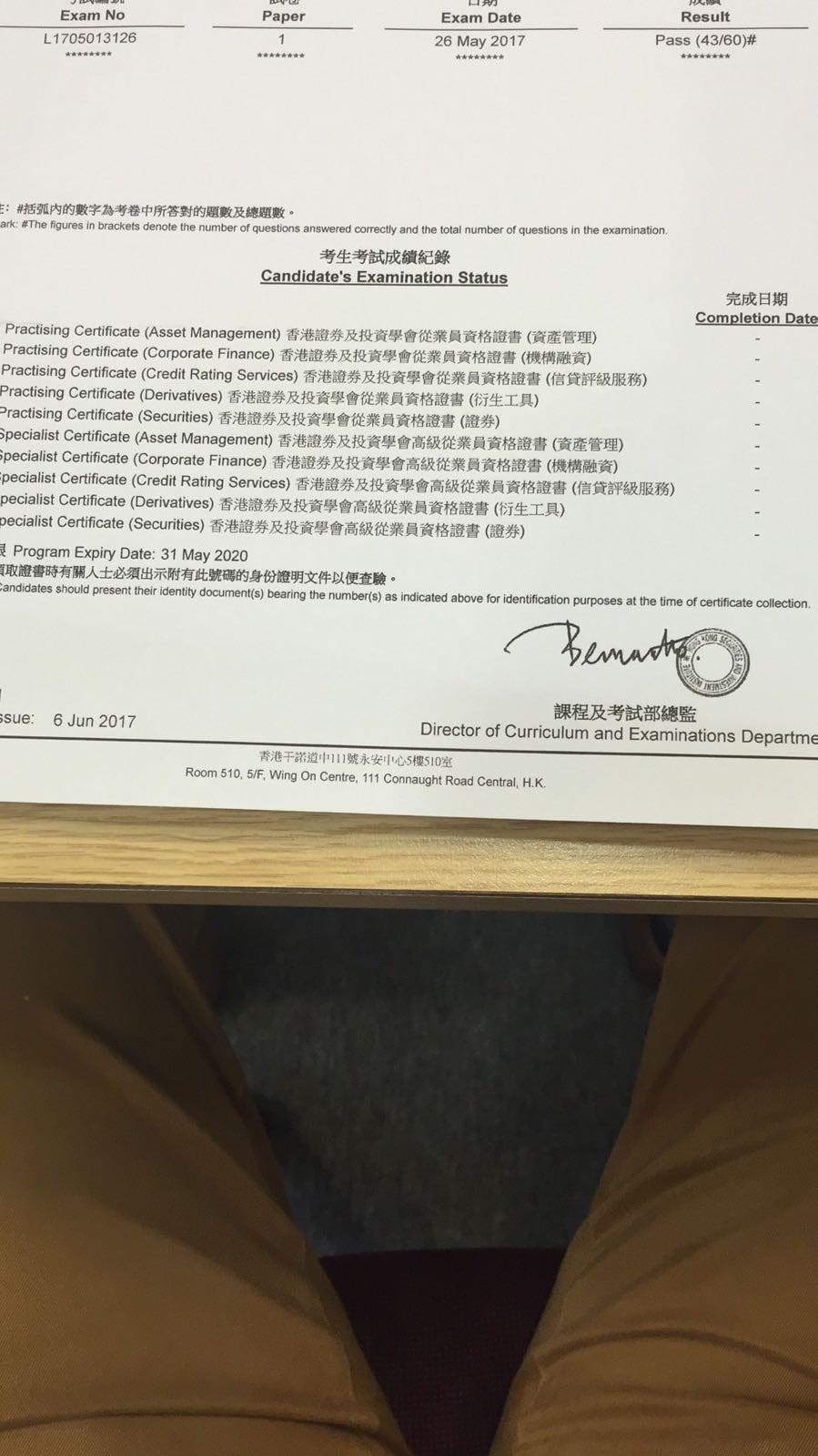 WYW 26/5/2017 LE Paper 1 證券期貨從業員資格考試卷一 Pass