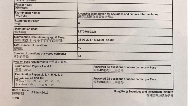 GF 28/7/2017 LE Paper 6 證券期貨從業員資格考試卷六 Pass