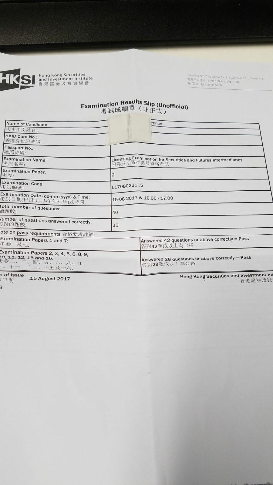MKLL 15/8/2017 LE Paper 2 證券期貨從業員資格考試卷二 Pass