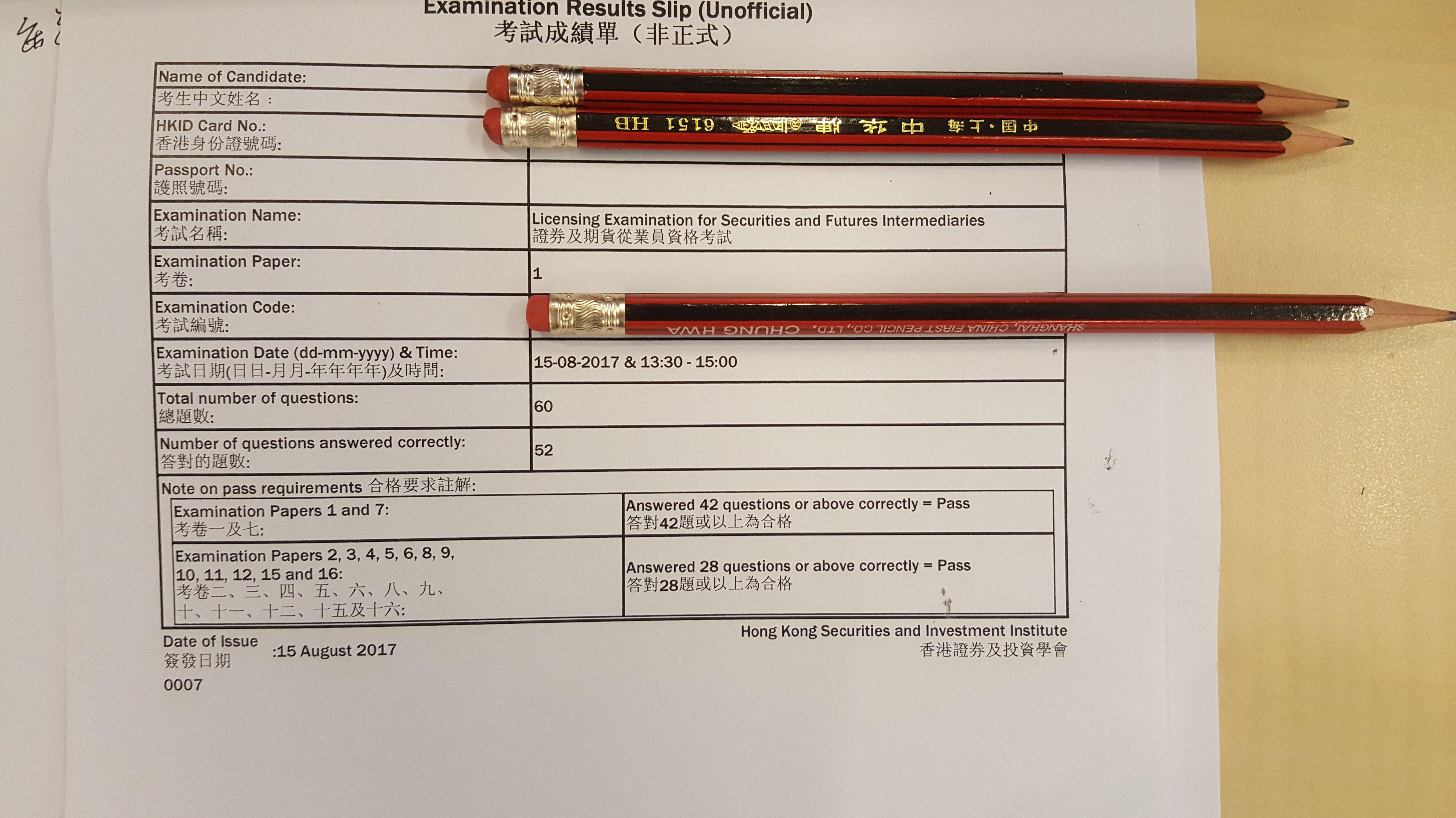 TTXXRSH 15/8/2017 LE Paper 1 證券期貨從業員資格考試卷一 Pass
