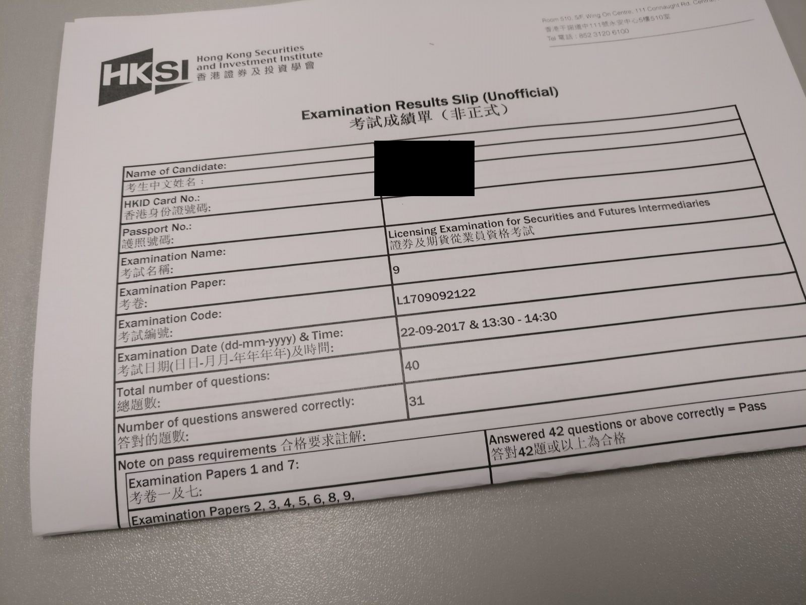 SLC 22/9/2017 LE Paper 9 證券期貨從業員資格考試卷九 Pass