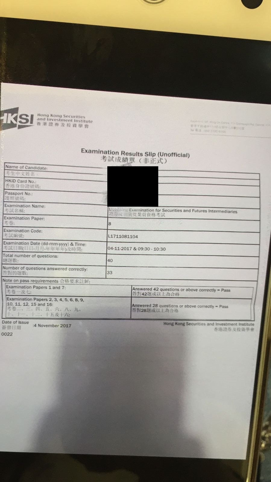 JWZ 4/11/2017 LE Paper 8 證券期貨從業員資格考試卷八 Pass