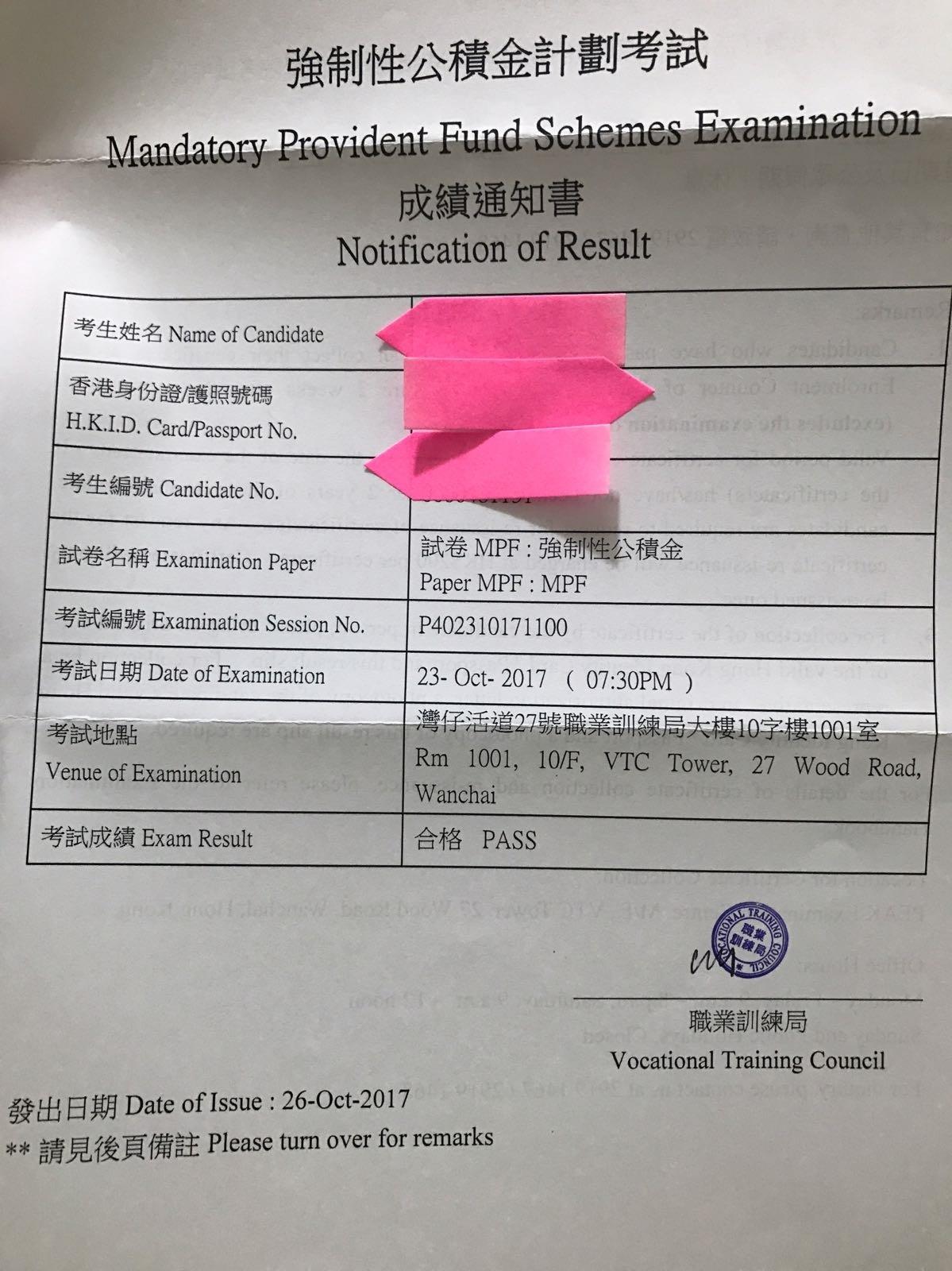 KYL 23/10/2017 MPFE 強積金中介人資格考試 Pass