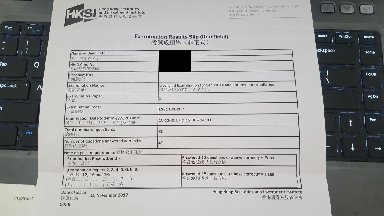 MLC 15/11/2017 LE Paper 1 證券期貨從業員資格考試卷一 Pass