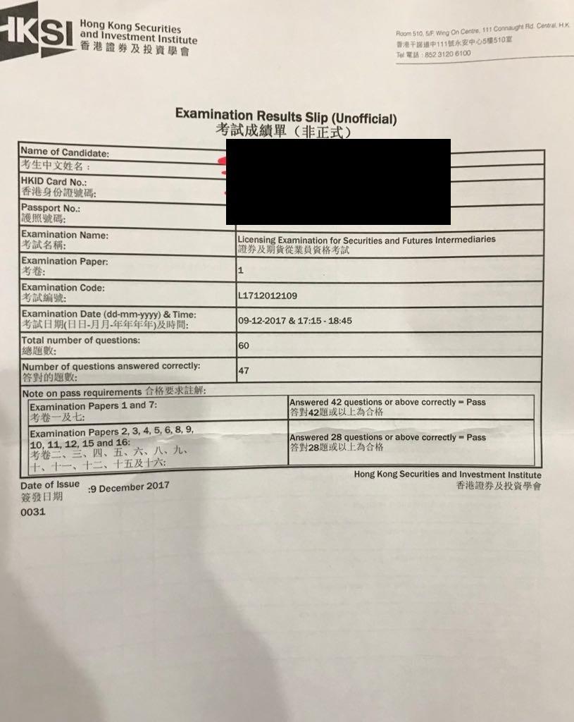 HFKT 9/12/2017 LE Paper 1 證券期貨從業員資格考試卷一 Pass