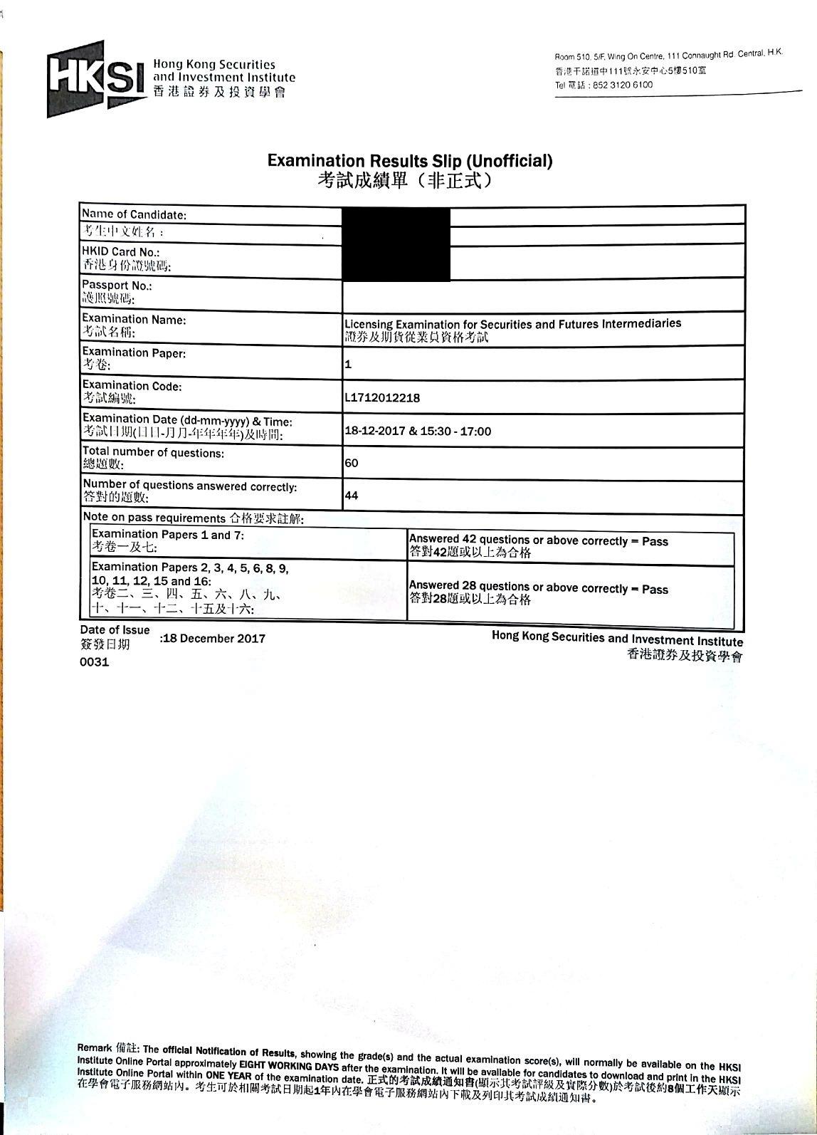 SCH 18/12/2017 LE Paper 1 證券期貨從業員資格考試卷一 Pass