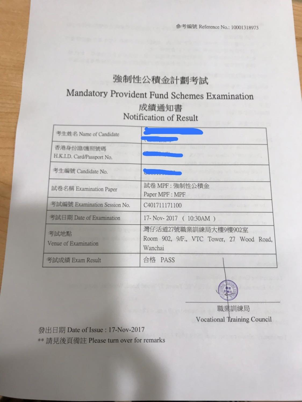 YHW 17/11/2017 MPFE 強積金中介人資格考試 Pass