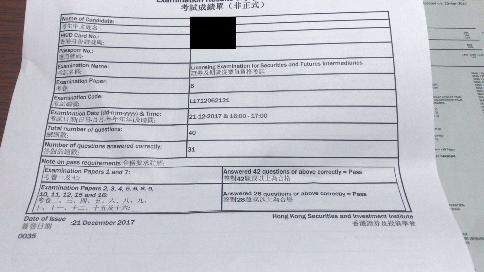 YBH 21/12/2017 LE Paper 6 證券期貨從業員資格考試卷六 Pass